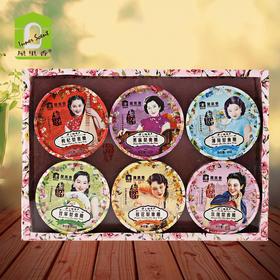 屋里香梨膏糖果礼盒408g上海特产喜糖水果糖送礼礼盒批发