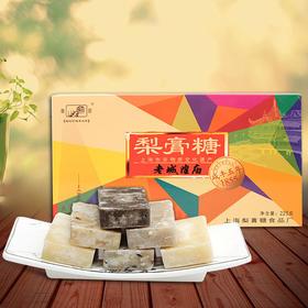 老城隍庙豫园精选梨膏糖225g 经典9种口味上海特产糖果休闲零食