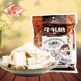 老城隍庙花生牛轧糖454g 上海特产手工花生牛轧糖甜品零食糖果