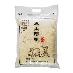 黑土阳光 五常大米 稻花香 5kg/袋