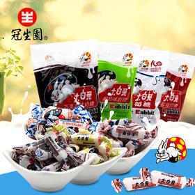 上海特产冠生园大白兔奶糖227g袋装原味糖果童年零食婚庆喜糖批发