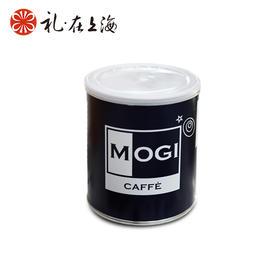 意大利原装进口 MOGI纯正研磨罐装咖啡 250g/罐
