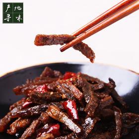 【四川寻味】老四川麻辣牛肉干冷吃香辣牛肉条小吃