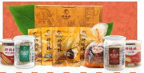 上海特产礼盒 功德林素食糕点大礼包 零食小吃卤汁豆腐干食品礼包 功德林素食礼包