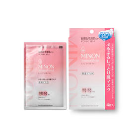 【包邮】日本MINON氨基酸保湿清透面膜 4片
