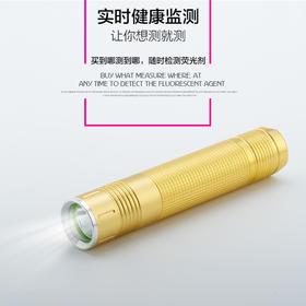 荧光剂检测笔灯、面膜检测、充电式验钞笔、手电筒、卫生巾