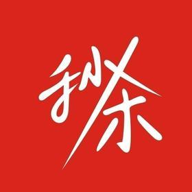 【游海宁】6.18果香夏潮 杨梅采摘游 限额秒杀  20组(一大一小)