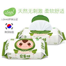顺顺儿绿色顶级婴儿湿纸巾