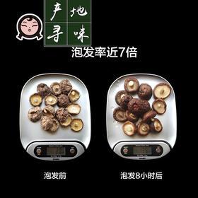 【黑龙江寻味】土妞东北香菇干货 黑龙江特产 农家蘑菇冬菇食用菌金钱菇野生150g