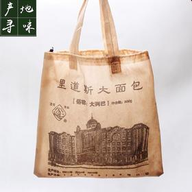 【黑龙江寻味】秋林里道斯 传统发酵大列巴 俄式大面包800g大列吧