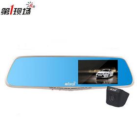 第1现场V6000 后视镜行车记录仪 双镜头 1080P高清 星光夜视 支持停车监控