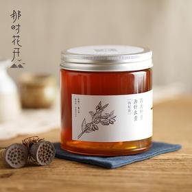 那时花开 枸杞蜜550g 青海柴达木天然原蜜蜂蜜