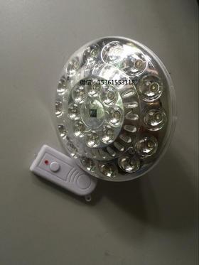 wifi 远程遥控led灯摄像机