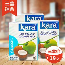 印尼进口kara佳乐椰浆200ml*3盒