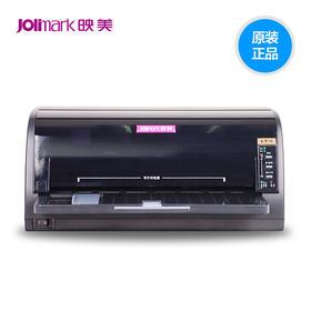 【发票1号针式打印机】映美税控发票1号平推针式打印机营改增快递单打印机高速超630k