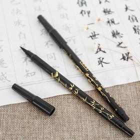 日本文具PLATINUM/白金CF-200CA 静雅秀丽笔软笔中楷小楷练字毛笔