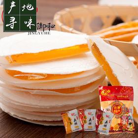 【北京特产】包邮老北京特产京御和茯苓夹饼传统水果味茯苓饼500g糕点心3口味
