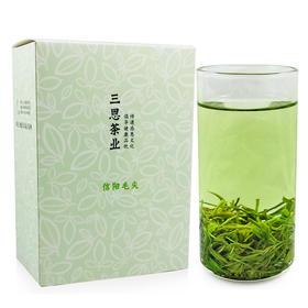 【河南寻味】信阳毛尖雨前茶叶绿茶100g