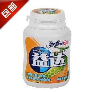 益达木糖醇无糖口香糖香浓蜜瓜味40粒瓶装56g 2瓶北京包邮