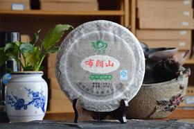 2014年布朗山普洱生茶,净重量357克