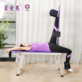 萧宏慈 新款拉筋凳 铝合金超轻便捷折叠拉筋凳新品特价包邮拉筋凳