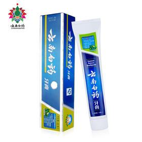 【牙膏】云南白药牙膏 薄荷清爽型抗口腔溃疡牙 | 基础商品