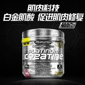 肌肉科技白金肌酸 促进肌肉恢复 400克
