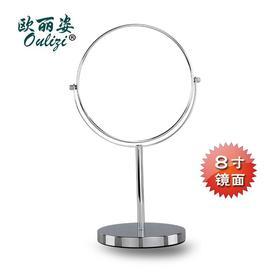 【镜子】欧丽姿化妆镜金属镜子台式双面镜360度旋转折叠镜