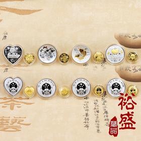 2015 吉祥文化纪念金银币(4枚金币+4枚银币) | 基础商品