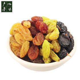 【产地寻味】新疆特产吐鲁番五色葡萄干蜜饯组合