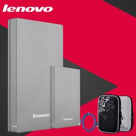移动硬盘 Lenovo/联想 F309 1TB 2TB  usb3.0 高速移动硬盘 三年全国联保 3D防震