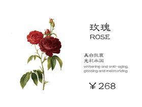 维赞小镇/玫瑰精油皂