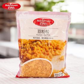百钻豆粉松250g 肉松 寿司专用材料 烘焙面包蛋糕紫菜包饭猪肉松