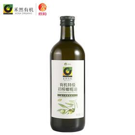 禾然有机特级初榨橄榄油 1L