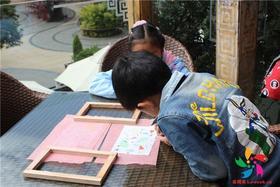【12月16日】揭秘造纸术和印刷术,亲手来造纸来印刷!