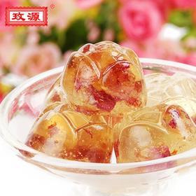 玫源水晶玫瑰软糖玫瑰脯蜜饯果脯即食玫瑰休闲零食500g济南特产