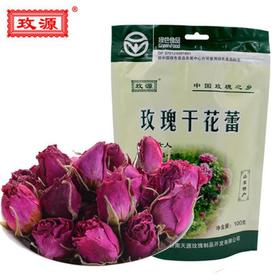 玫源玫瑰花蕾茶 平阴玫瑰花茶100g袋装低温无硫天源玫瑰
