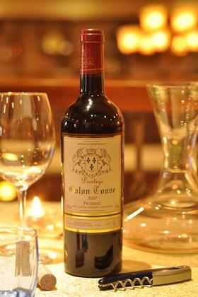 【原装原瓶进口】卡隆·托尼干红葡萄酒
