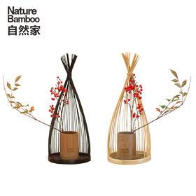 特 自然家 实用礼物马尾竹编花瓶茶室花器摆件 茶道禅意竹插花器