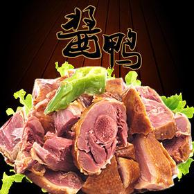 【产地寻味】扬州特产酱鸭口缘熟食冷盘小吃酱板鸭原味卤味鸭肉零食下酒菜包邮