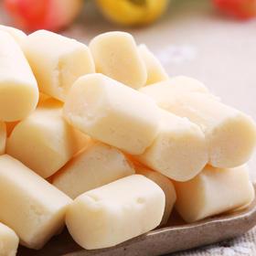 【满39元起全国包邮】新疆伊源原味小奶丁奶酪无添加100g(内含独立小包装)