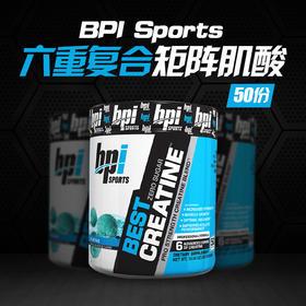 BPI Sports Best Creatine 50份 六重复合矩阵肌酸
