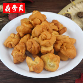 鼎丰真鸡蛋麻花300g 东北传统零食小吃特产办公室零食点心食品