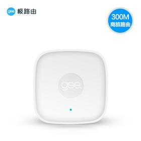 极路由Go 300M智能wifi路由器 便携mini出差 无线中继扩展器