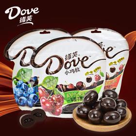 德芙小巧粒夹心黑巧克力100g袋装 蓝莓 车厘子 蔓越莓果肉巧克力