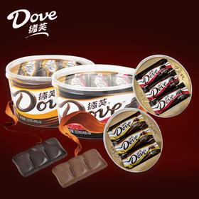 德芙Dove丝滑牛奶香浓黑巧克力碗装252g情人节送女友生日礼物