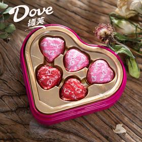 德芙DOVE心印53g心形夹心巧克力零食礼盒装送女友情人节生日礼物