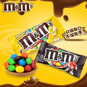 Dove德芙M&M'S牛奶巧克力豆40g袋装 MM豆 多口味儿童休闲零食