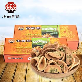 小林煎饼 海苔芝麻捏合煎饼140g 早餐薄脆饼干糕点干脆饼休闲零食
