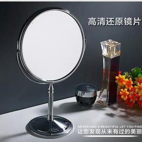 大号7寸化妆镜金属台式镜子双面镜反面3倍放大